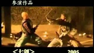 Donnie Yen Movies