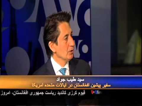 Former IM Jalali and Ambassador Jawad discuss Elections
