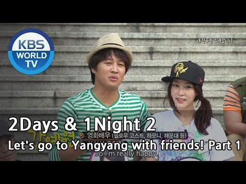 2 Days & 1 Night -- Let's go to Yangyang with friends! Part.1 (2013.09.29)