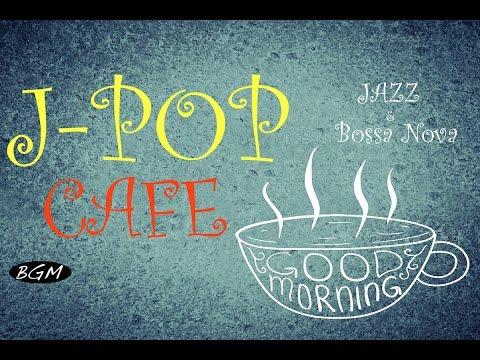 【Cafe Music】JAPANESE POPS - Jazz & Bossa Nova Instrumental Music - Background Music