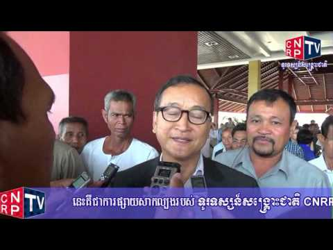 CNRP Leader Arrive PP [09-Dec-2013]