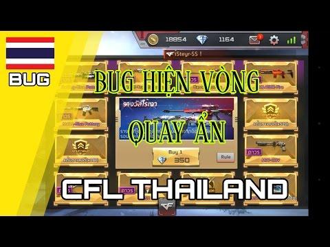 Crossfire Legend ThaiLand | Hướng dẫn BUG báu vật ẩn trong vòng quay