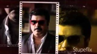 """COBRA""-megastar Mammootty New Super Malayalam Film FULL"