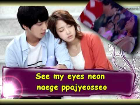 you've fallin for me - jung yong hwa karaoke instrumental