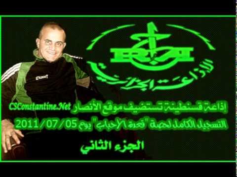 CS Constantine : Saison 2010/2011