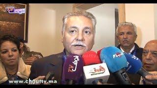 أول تصريح و بالفيديو لنبيل بن عبد الله بعد إعفائه من الوزارة..لحظات قليلة تفصلنا عن مغادرتنا للحكومة أو البقاء فيها  