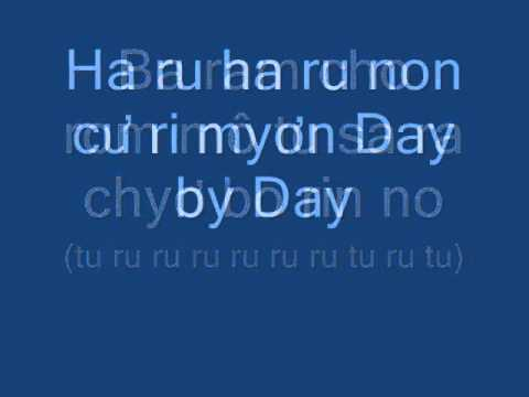 lời bài hát Day By Day    T Ara