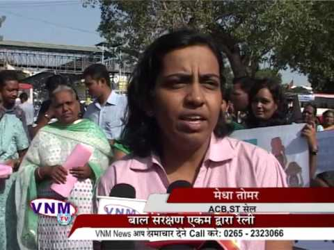 VNM HEADLINE   World Day Against Child Labour 12 06 14
