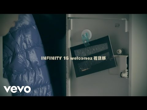 INFINITY 16 welcomez 若旦那 - KAKUGO(Director's Cut Version)