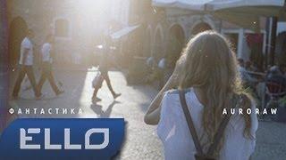 Auroraw - Фантастика