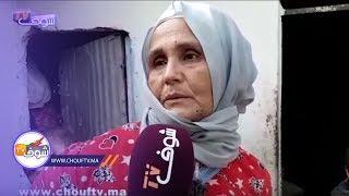 خبر اليوم..تفاصيل جد صادمة عن جريمة ذبح وفصل رأس مسن وسط غابة بالمحمدية   |   خبر اليوم