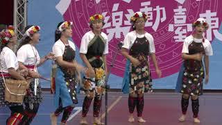 第二屆「風起原舞‧樂動臺東」原住民樂舞競賽-初賽