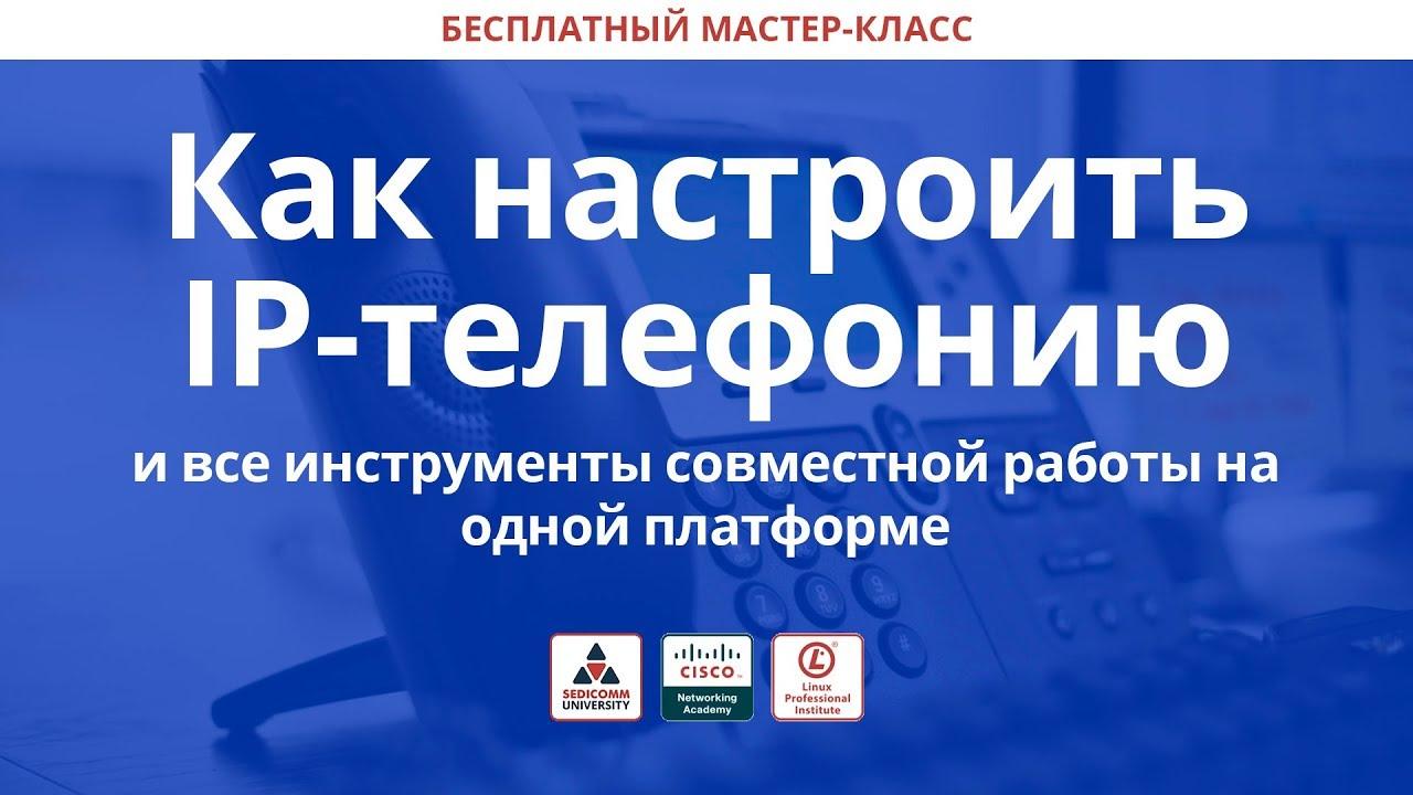 телефонный справочник еревана онлайн