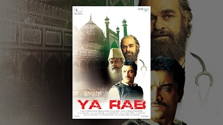 Ya Rab - Full Movie