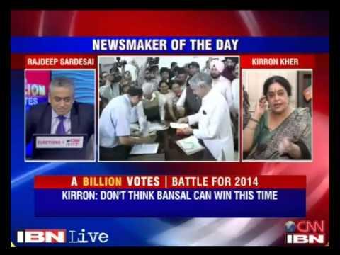 Gul Panag is a nice girl; Pawan Bansal will lose Chandigarh this time: Kirron Kher