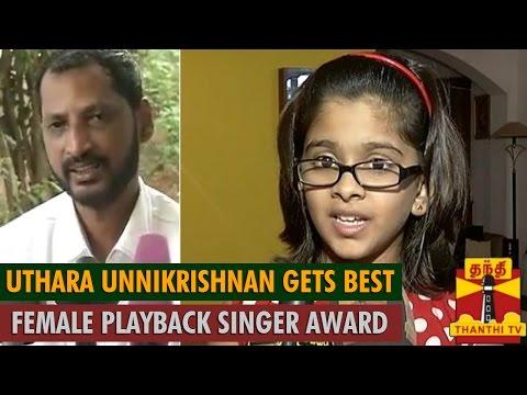 Uthara Unnikrishnan Gets The Best Female Playback Singer Award For