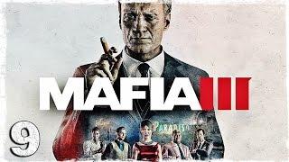 Mafia 3. #9: Проверяем копов на прочность.