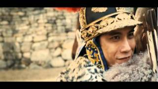 WAR OF THE ARROWS (English Subtitled Trailer)