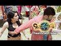 Balakrishnudu Theatrical Trailer || Nara Rohith || Regina Cassandra || Pavan Mallela