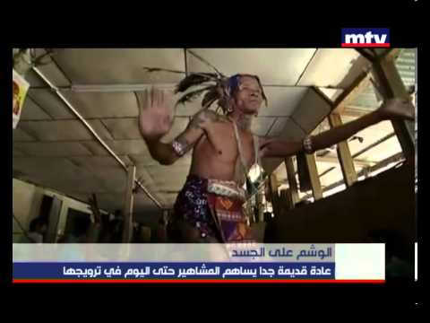 Prime Time News 18/04/2013 -   
