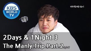 1 Night 2 Days S3 Ep.10