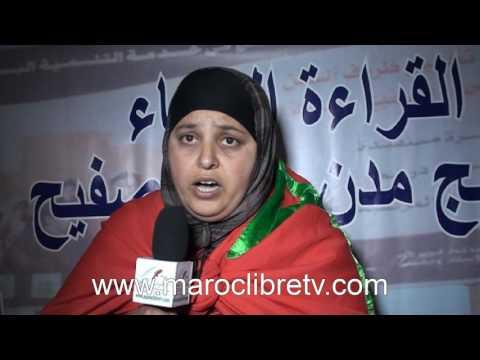 تتواصل احتجاجات ساكنة كاريان المسيرة بالمحمدية ضد الإقصاء من الحق في السكن