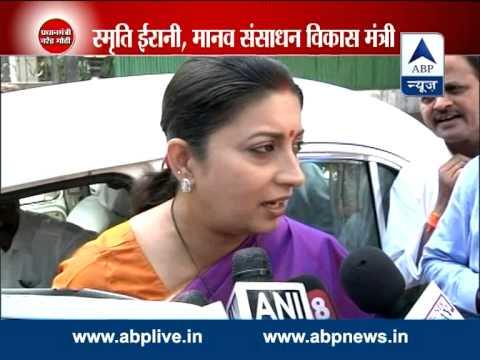 Delhi: HRD Minister Smriti Irani reacts over her qualification row