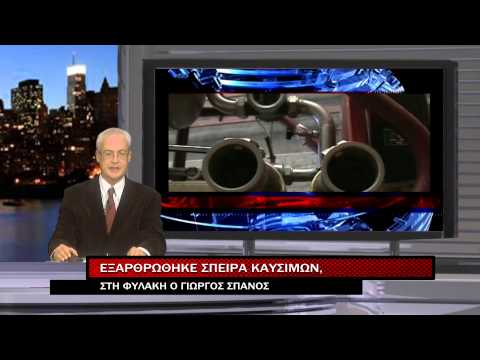 February 22 2014 New Greek TV weekly edition greek news
