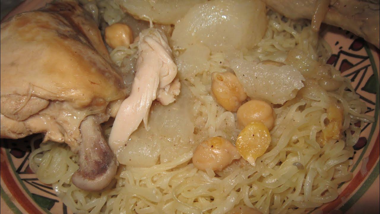 Rechta sauce blanche cuisine algerienne youtube - Google cuisine algerienne ...