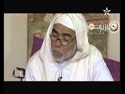الفقيه محمد بلمكي البوجرفاوي