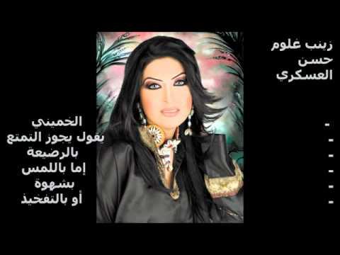 فساد الممثلات الشيعيات في الكويت والخليج 