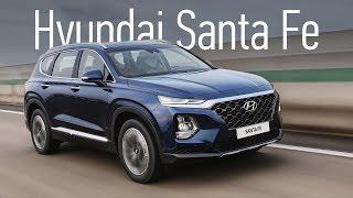 Как новый Hyundai Santa Fe сократит детскую смертность. Тесты АвтоРЕВЮ.