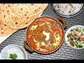 Matar Masala Curry Video Recipe | Green Peas Curry | Bhavnas Kitchen