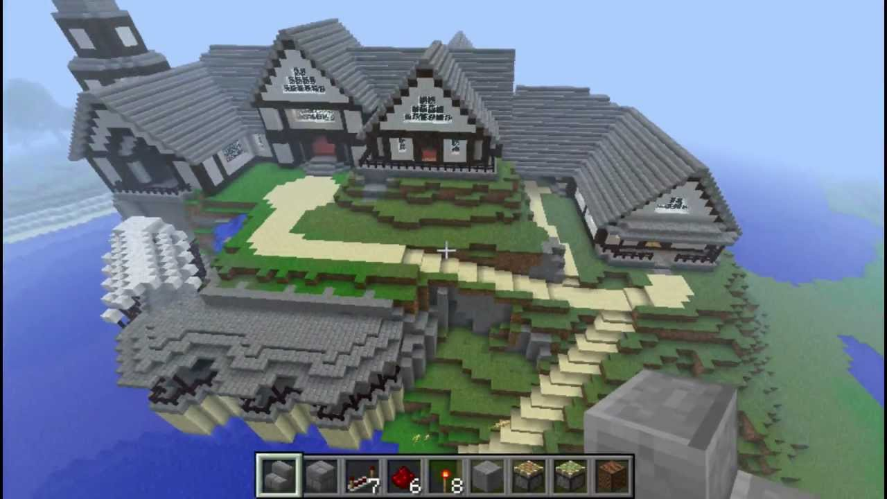 Favori Minecraft Map Maison. Perfect Interesting Good Comment Construire  YQ21