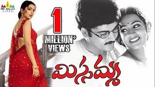 Missamma Telugu Full Length Movie| Sivaji,Bhoomika