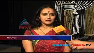 Shalu Menon Back In Action After Solar Scam Asianet News