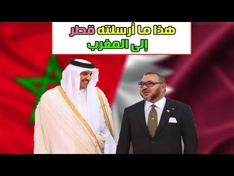 هذا ما أرسلته قطر إلى المغرب على وجه السرعة