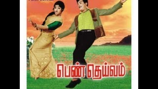 Penn Deivam Tamil Full Movie