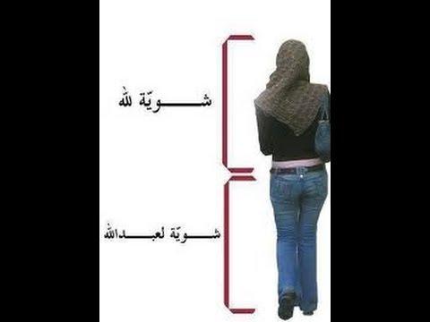 مضحك الشيخ العريفي : من تحت قناة روتانا ومن فوق قناة اقرأ