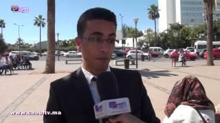 واش عرفتوه: الوزير أنيس بيرو فقيه عند مغاربة | واش عرفتوه