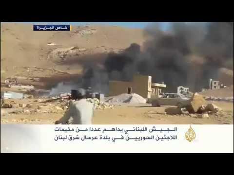 الجيش اللبناني يداهم مخيمات اللاجئين السوريين بعرسال