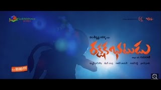 Rakshaka Bhatudu Movie Trailer