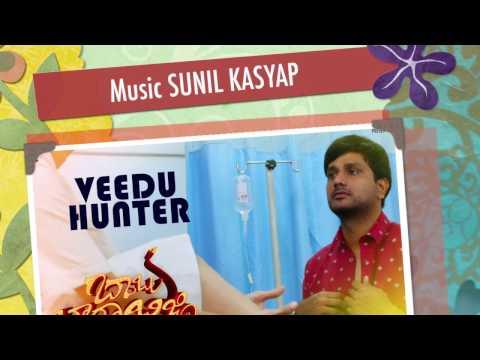 Veedu-Hunter-Promo-Song---Babu-Baga-Busy-Movie