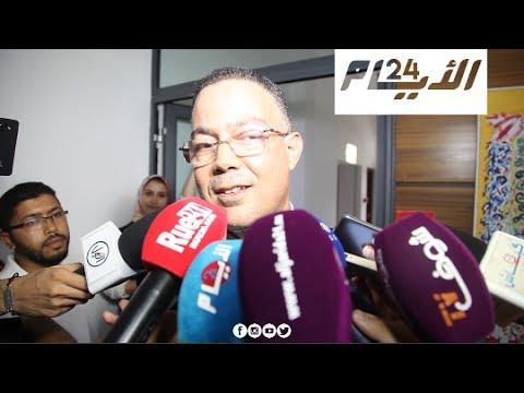 لقجع وتنظيم المغرب لمونديال 2026