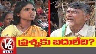 Chandrababu Vs Common People on Hyderabad Development