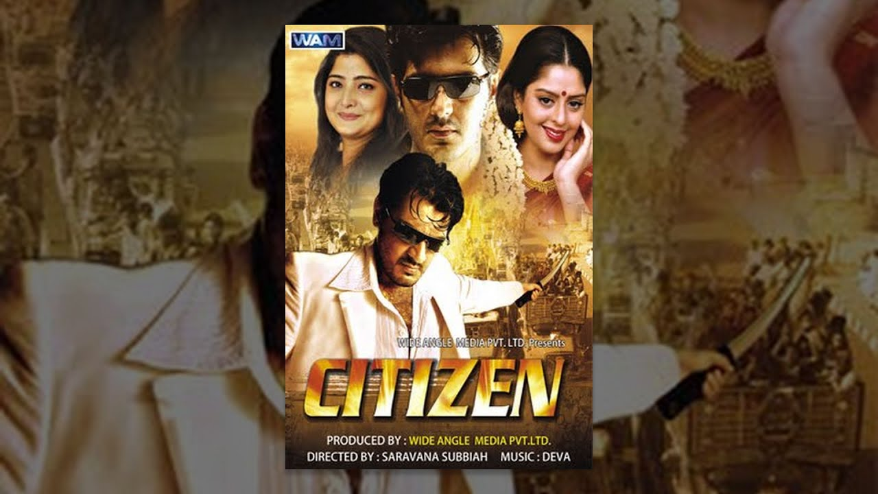 Citizen (2001) Hindi Dubbed Movie *DVD*