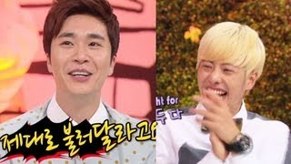 Hello Counselor Ep.140