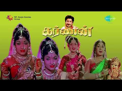 Karnan | Manjal Mugam song
