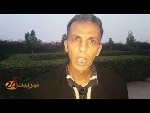 عمر الهرواشي و الجريمة الاليكترونية