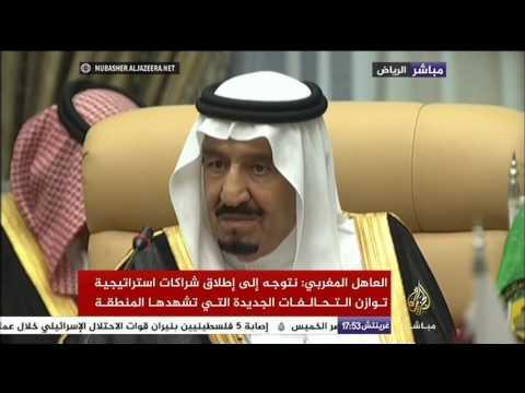 كلمة الملك محمد السادس في القمة المغربية الخليجية